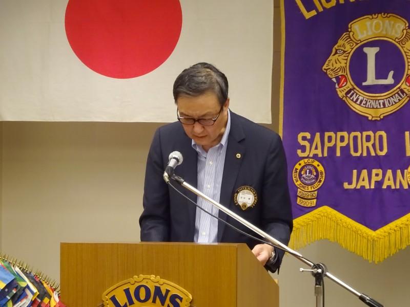 新第1副会長L吉田より結成53周年記念例会について説明