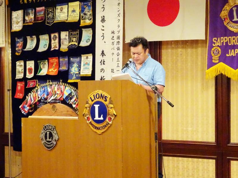 ライオンズ情報・大会指導力育成・研修委員会委員長L瀧沢より報告